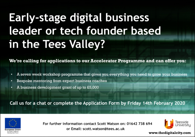 Call for Applications: DigitalCity Accelerator Programme
